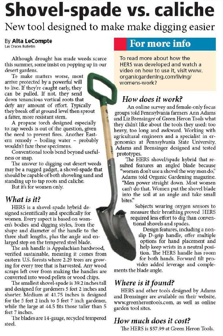 Tools List For Landscaping : Outdoor tools equipment garden gardening list with pictures and